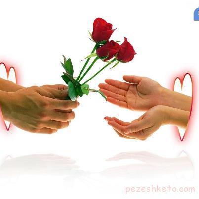 حفظ عشق بعد از ازدواج