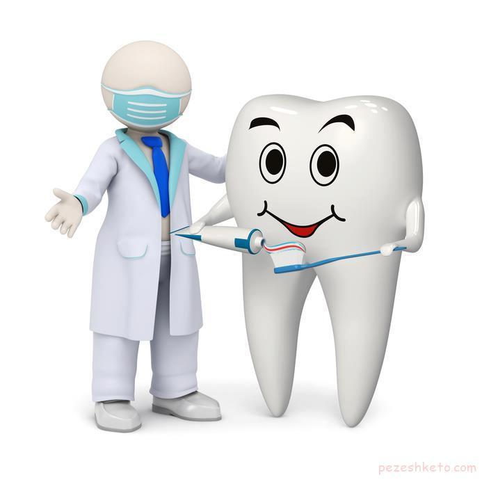 نکاتی درباره بهداشت دهان و دندان