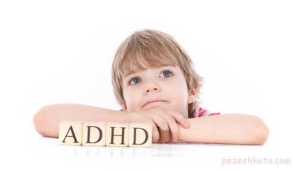 نشانه های بیش فعالی و حواس پرتی در کودکان