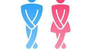 ضررهای نگه داشتن ادرار زنان و مردان
