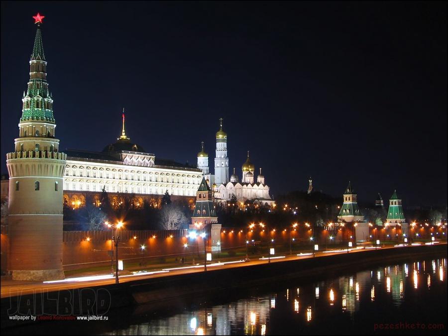 قیمت تور روسیه تابستان 96